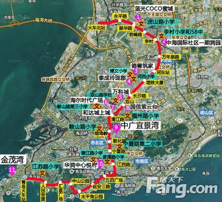 揭秘青岛地铁三号线上的学区房