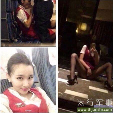 空姐刘瑞琦不雅_网曝深航空姐刘瑞奇不雅照 飞机上拍艳照超规格服务